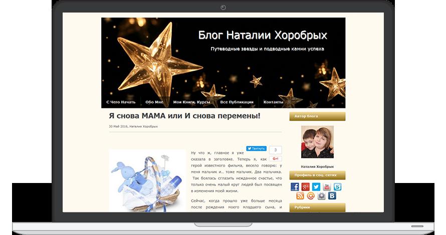 home_webmaster_slide5
