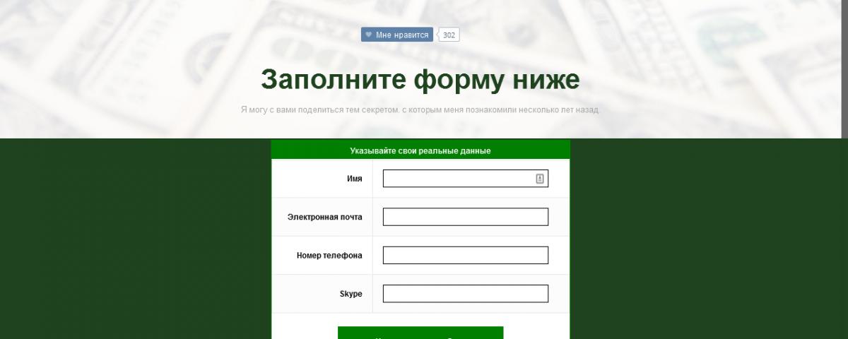 alexadnr-volosuk-blog