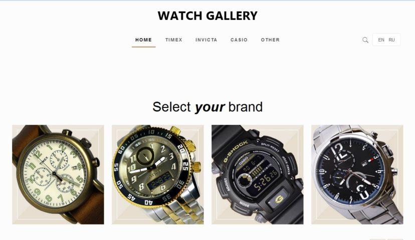 watchgallery